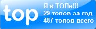 Записки крымчанина