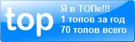 Записки колымчанина