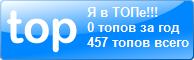 А. В. Николаева