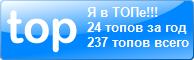НОРДИЧЕСКИЙ