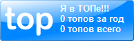 Оригами по-украински