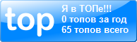 Самарский край