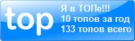 Шакко