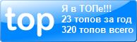 sovenok101