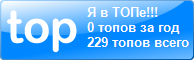 Записки интернет-шопера