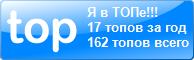 v_strannik.livejournal.com