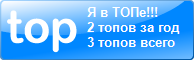 Россия — Родина моя!