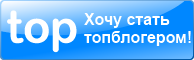 liquidator - WOT
